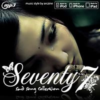 Seventy7 Sad Song - สักวันที่ฉันมีเธอ (Tong Feat.Jennie).mp3