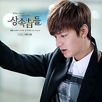 Lee Min Ho - Love Hurts (OST The Heirs).mp3