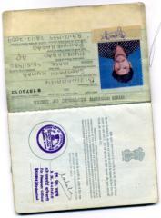 Sampath Old Passport.pdf
