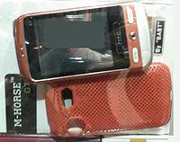 فلاشة M-horse-G7 HTC