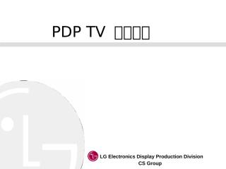 2010_PDP_TV_1.ppt