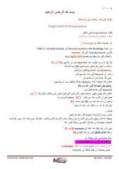1-sensory (1).pdf