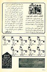 samir 0287 - 08.10.1961.cbr