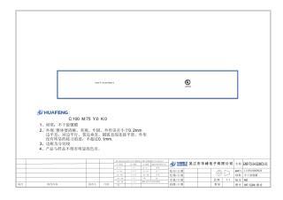 ENP-T5-54-S2MC¦Û¦¨.pdf