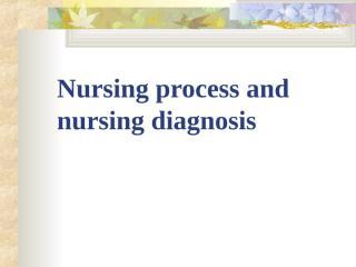 Nursing proc-1.ppt