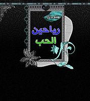 محمد السالم حظي المصخم 2012.mp3