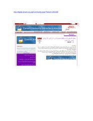2013-5-14 مكتبة الإسكندرية ترمم 600 مخطوط أثرى نادر للروم الأرثوذكس.docx