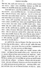 MawayezeAshrafia-vol-4-P-46-91-MaulanaAshrafAliThanvi(RA).pdf