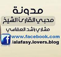 asmaa-allah-al-husna-1.mp3