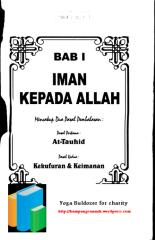 abdul akhir hammad al ghunaimi - dasar-dasar aqidah menurut ulama salaf ii.pdf
