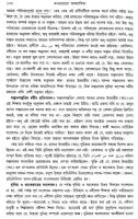 MawayezeAshrafia-vol-5-P-154-206-MaulanaAshrafAliThanvi(RA).pdf