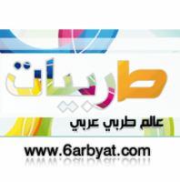 وليد الشامي مجنوني.mp3