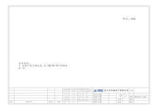 ENP-T5-28-S2SC.pdf