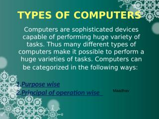 1 Computer Overview.ppt